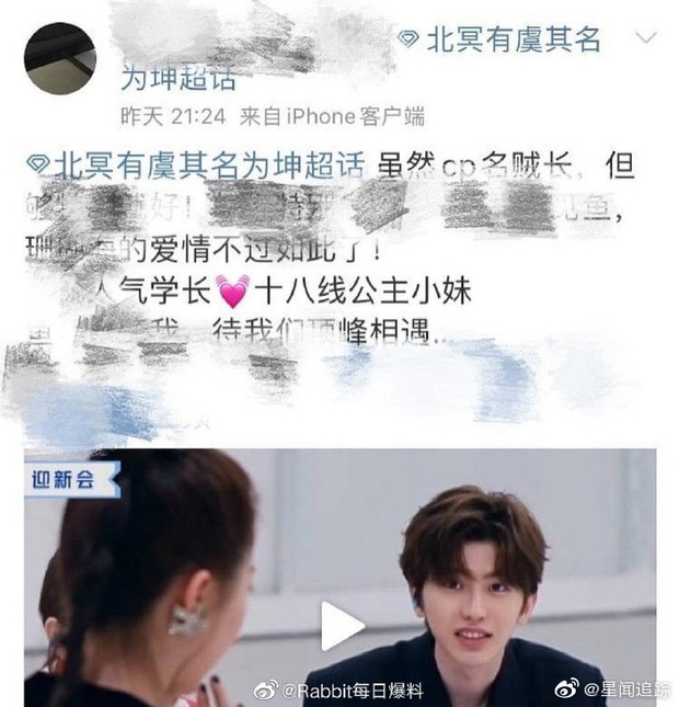 Biến căng Weibo: Ngu Thư Hân thích Jennie nhưng lươn lẹo giả vờ phát cuồng vì Lisa, muốn kết đôi với Thái Từ Khôn? - Ảnh 4.