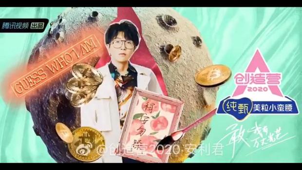 Produce 101 bản Trung quy tụ toàn cựu gà nhà SM, đối đầu với show thực tế có Lisa làm giám khảo - Ảnh 5.
