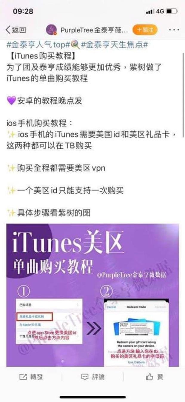 """OST của V từng lập kỉ lục """"vượt mặt"""" BTS ở Mỹ nhưng bất ngờ rớt hạng không phanh rồi biến mất, liệu có bị xóa sổ khỏi iTunes vì gian lận? - Ảnh 5."""