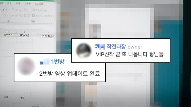 Gần 30 sao Hàn và 2 triệu người phẫn nộ ký tên vào bản kiến nghị Nhà Xanh vạch trần Phòng chat thứ N rúng động châu Á - Ảnh 7.