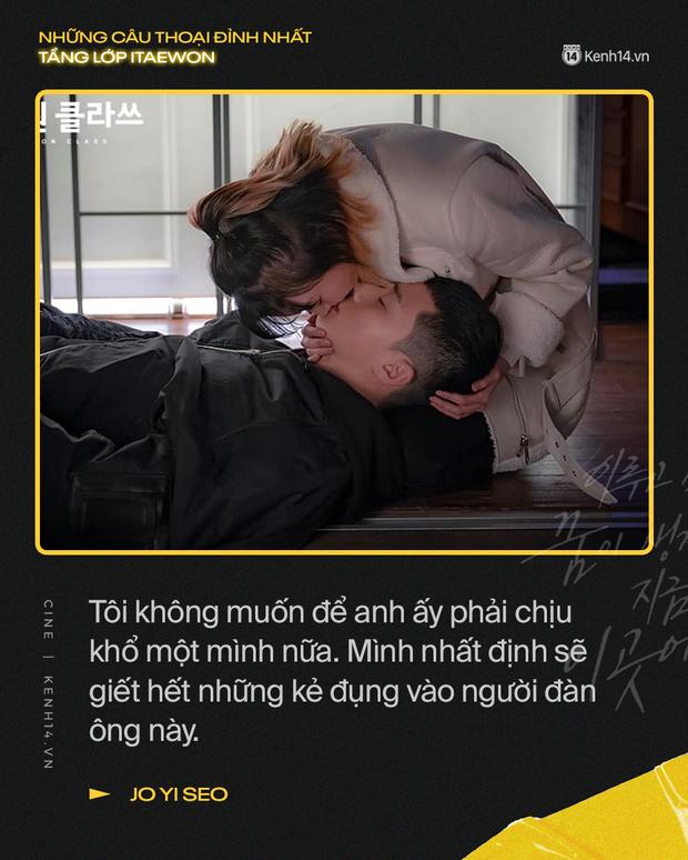 13 câu thoại đỉnh nhất Tầng Lớp Itaewon: Tôi nhất định sẽ giết hết những kẻ đụng vào người đàn ông này - Ảnh 7.
