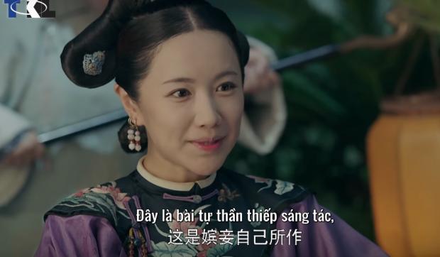 Kiếp trước tạo nghiệp ở Diên Hi Công Lược, kiếp này Thư Tần bị giáng làm nô tì tại phim đam mỹ của Nhàn phi Xa Thi Mạn - Ảnh 8.