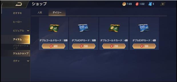 Liên Quân Mobile: Game thủ Việt Nam lại thèm khát dàn skin Tinh Hệ trong Shop Đá Quý server Nhật - Ảnh 5.