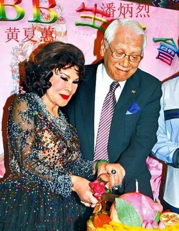 Thảm họa thẩm mỹ Hong Kong Hoàng Hạ Huệ: Cả đời chiêu trò, dao kéo níu kéo đại gia và cái kết bất ngờ tuổi xế chiều - Ảnh 12.