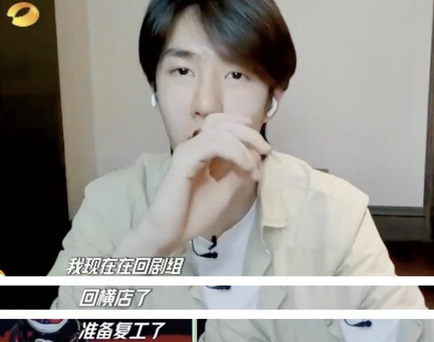 Vương Nhất Bác tiết lộ 14 ngày cách ly tại phim trường: Không được phép ra khỏi cửa, thức ăn được mang tới tận phòng - Ảnh 2.