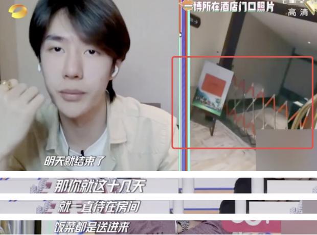 Vương Nhất Bác tiết lộ 14 ngày cách ly tại phim trường: Không được phép ra khỏi cửa, thức ăn được mang tới tận phòng - Ảnh 6.