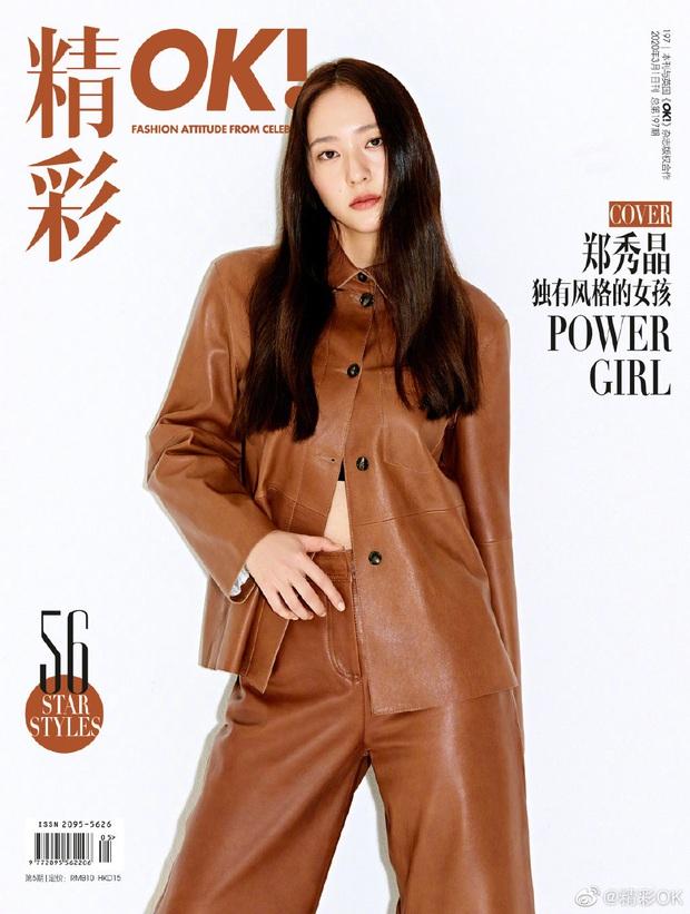 Cặp tình cũ Kai (EXO) và Krystal f(x) lên bìa tạp chí tháng 3, ai dè dân tình soi ra chi tiết trùng hợp đến đáng nghi - Ảnh 3.
