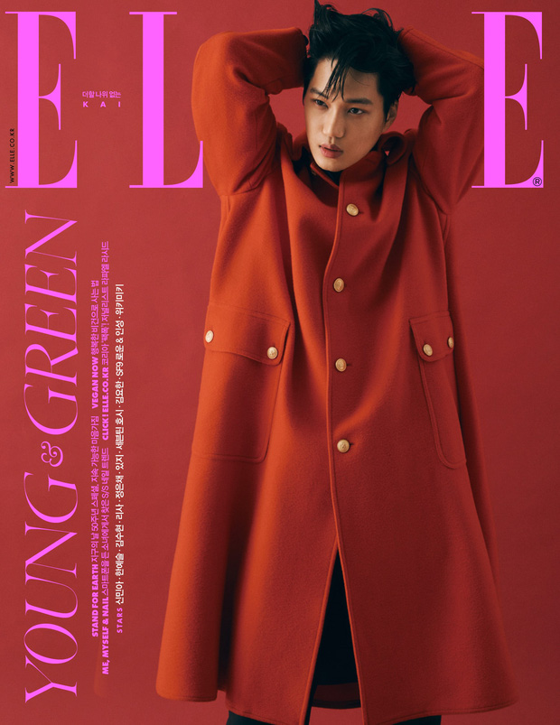 Cặp tình cũ Kai (EXO) và Krystal f(x) lên bìa tạp chí tháng 3, ai dè dân tình soi ra chi tiết trùng hợp đến đáng nghi - Ảnh 7.