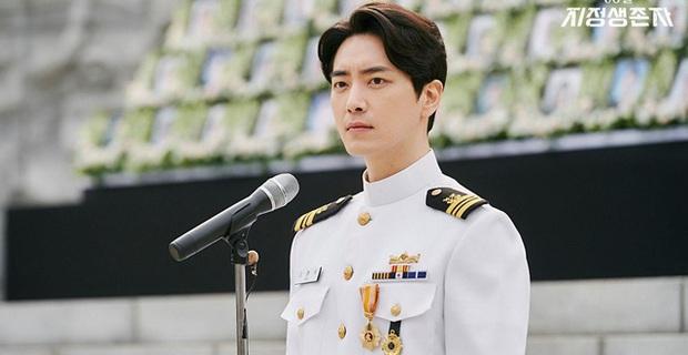 Trùm phản diện nổi như cồn ở Tổng Thống 60 Ngày nên tình chú cháu với Nam Ji Hyun, NSX hé lộ phim rất sốc khán giả nhớ coi chừng! - Ảnh 3.