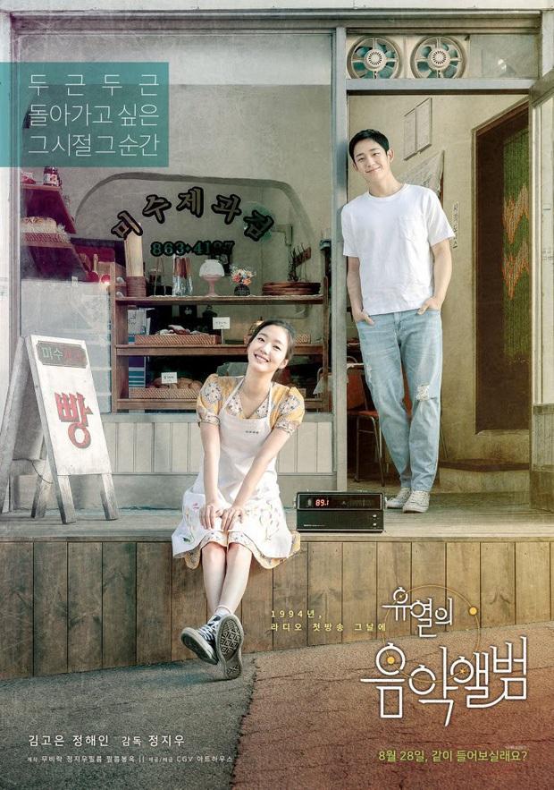 3 lí do để hóng A Piece of Your Mind  - câu chuyện tình đơn phương của phi công trẻ Jung Hae In - Ảnh 3.