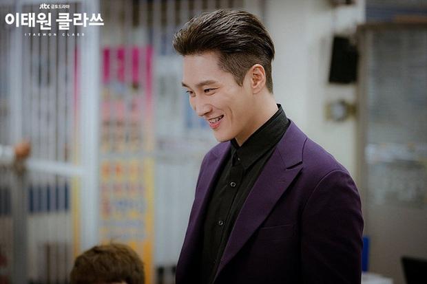 """3 nhân vật """"bỏ thì thương mà vương thì tội"""" ở Tầng lớp Itaewon, số 1 đích thị là nữ phụ vạn người mê Oh Soo Ah - Ảnh 6."""