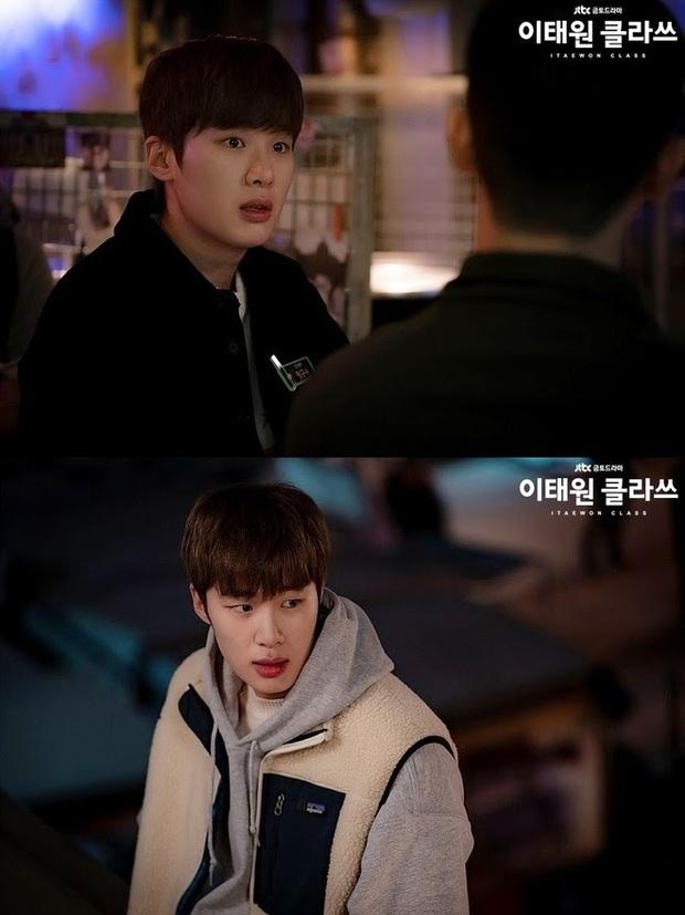 Xếp hạng diễn xuất dàn cast Tầng Lớp Itaewon: Park Seo Joon xuất sắc đấy nhưng không vượt qua được người này - Ảnh 17.