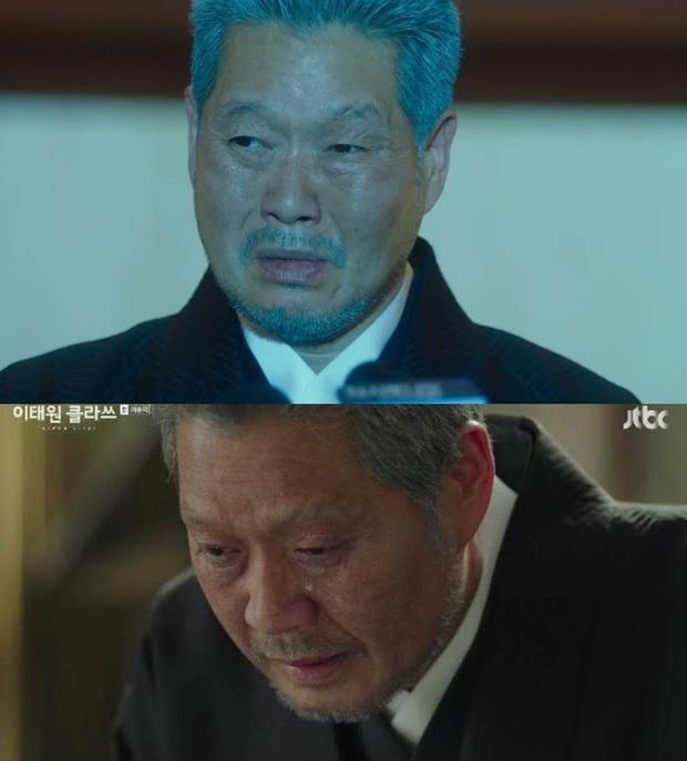 Xếp hạng diễn xuất dàn cast Tầng Lớp Itaewon: Park Seo Joon xuất sắc đấy nhưng không vượt qua được người này - Ảnh 3.