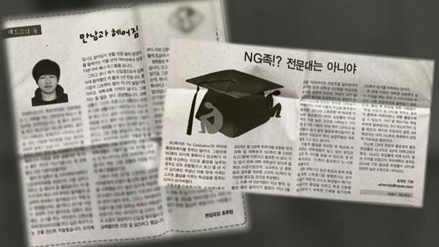 Vụ án phòng chat tình dục gây chấn động Hàn Quốc: Công khai nhân dạng và danh tính kẻ cầm đầu với profile đẹp đẽ - Ảnh 3.