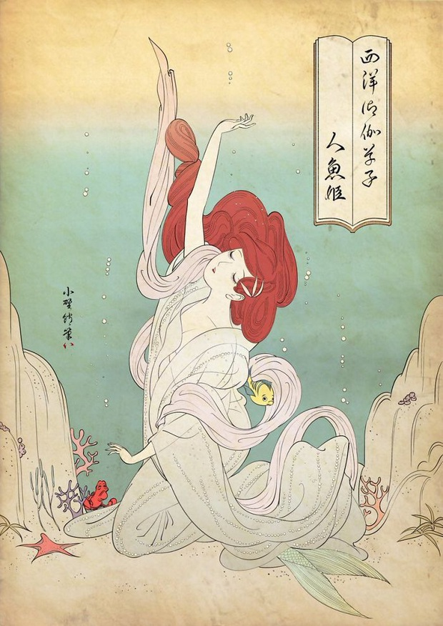 Khi các nàng công chúa Disney hiện lên dưới phong cách vẽ truyền thống Nhật Bản - Ảnh 5.