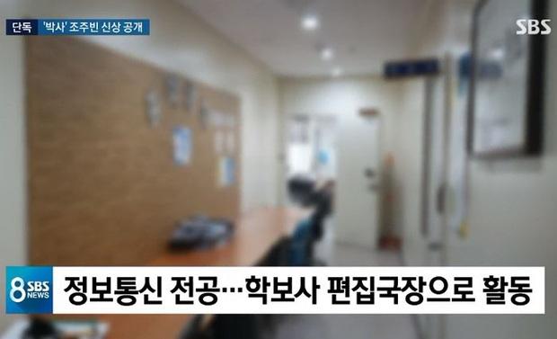 SBS công khai danh tính kẻ cầm đầu Phòng chat thứ N khiến 30 sao Hàn phẫn nộ: Cử nhân 25 tuổi trường chất lượng cao, profile không vừa - Ảnh 6.