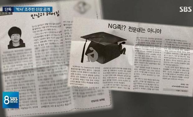 SBS công khai danh tính kẻ cầm đầu Phòng chat thứ N khiến 30 sao Hàn phẫn nộ: Cử nhân 25 tuổi trường chất lượng cao, profile không vừa - Ảnh 2.