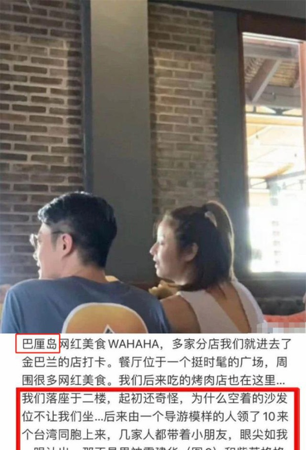 Lâm Tâm Như phản dame cực gắt khi bị chỉ trích không đeo khẩu trang khi đưa con gái đi du lịch cùng Hoắc Kiến Hoa - Ảnh 2.