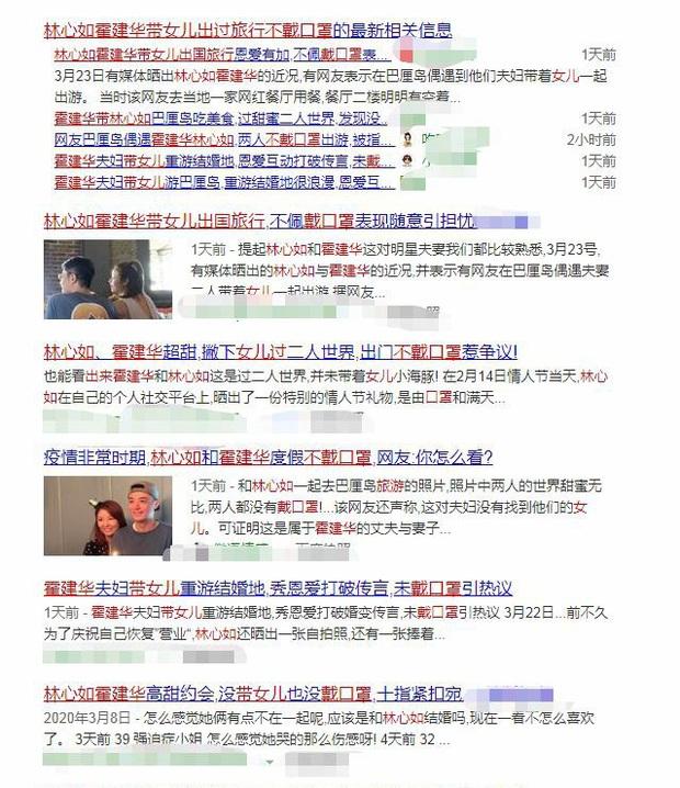 Lâm Tâm Như phản dame cực gắt khi bị chỉ trích không đeo khẩu trang khi đưa con gái đi du lịch cùng Hoắc Kiến Hoa - Ảnh 3.
