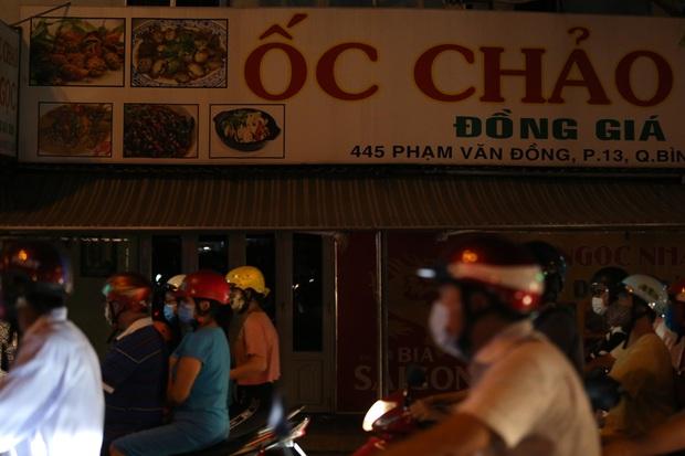 Nhà hàng, phòng gym, salon tóc, quán nhậu,... ở Sài Gòn đồng loạt đóng cửa theo chỉ thị để phòng dịch Covid-19 - Ảnh 16.