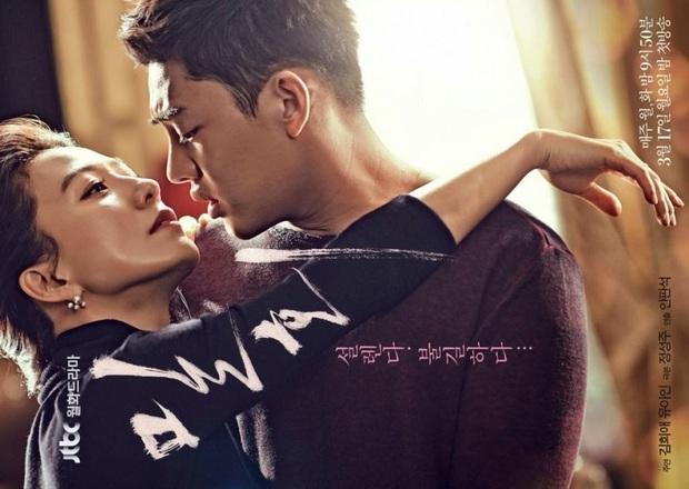 Vừa hết Tầng Lớp Itaewon đã ra phim gắn mác 18+ với cảnh giường chiếu nặng đô, jTBC quyết tâm chơi lớn? - Ảnh 4.
