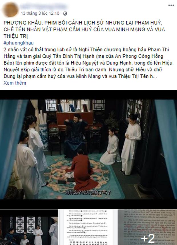 Antifan Phượng Khấu lập fanpage chê phim sai lệch lịch sử, so sánh chuyên nghiệp cả về sạn kĩ xảo - Ảnh 8.