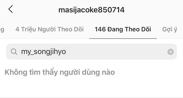 Lee Kwang Soo đột nhiên unfollow Jeon So Min, nghi vấn bất hòa hay chỉ là lỗi kỹ thuật? - Ảnh 3.