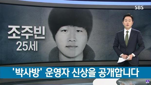 NÓNG: Cảnh sát Hàn chính thức hợp tác với FBI điều tra bê bối Phòng chat thứ N, đối tượng nào sẽ bị sờ gáy đầu tiên? - Ảnh 3.