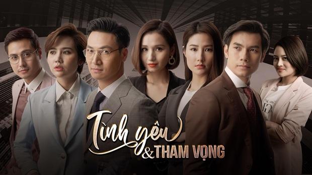 Tình Yêu Và Tham Vọng: Drama thương trường căng đét từ tập 1 nhưng diễn xuất phải chờ thêm cho rõ - Ảnh 7.