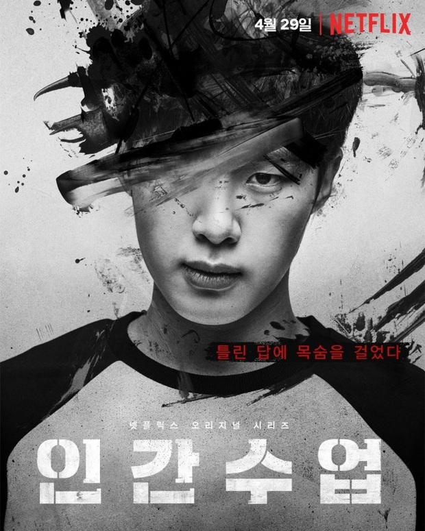 """Phim Hàn tháng 4: Lee Min Ho chính thức tái xuất có chắc chắn áp đảo """"chị đại"""" Lee Bo Young và dàn nam thần mới nổi? - Ảnh 26."""