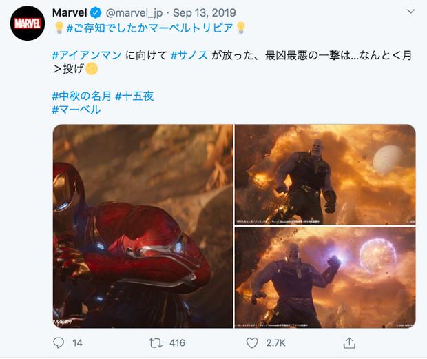 Ở nhà phòng dịch, Marvel lôi ảnh cũ từ Avengers: Infinity War ra khoe cũng đủ làm fan bấn loạn - Ảnh 2.