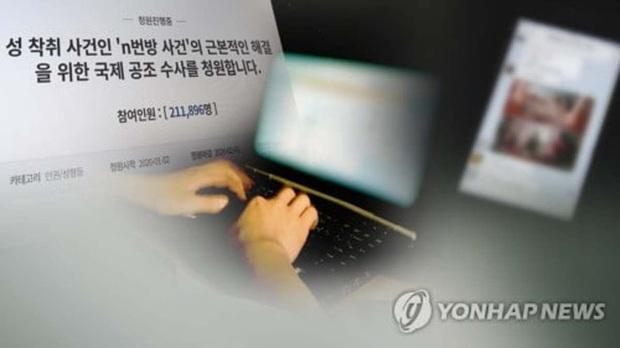 Sốc: Phát hiện sao Hàn, giáo sư, vận động viên, CEO nổi tiếng trong Phòng chat thứ N, một nghệ sĩ lọt vào vòng nghi vấn - Ảnh 4.