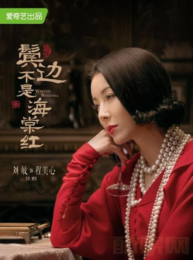 Dàn cast Bên Tóc Mai Không Phải Hải Đường Hồng: Nhìn đâu cũng thấy người quen, Vu Chính casting cũng khéo - Ảnh 15.