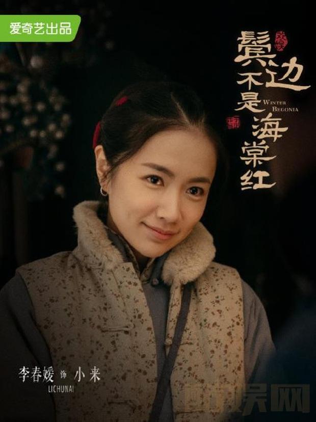 Dàn cast Bên Tóc Mai Không Phải Hải Đường Hồng: Nhìn đâu cũng thấy người quen, Vu Chính casting cũng khéo - Ảnh 16.