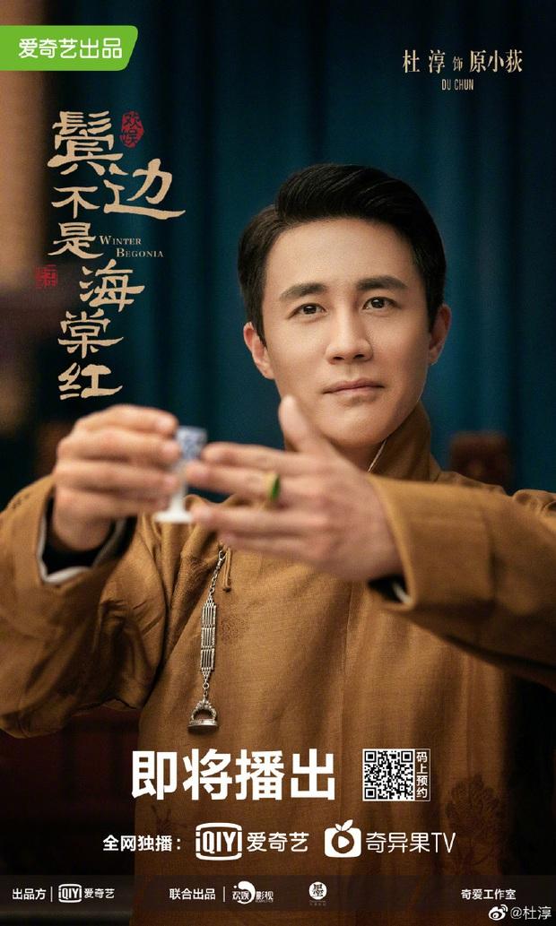 Dàn cast Bên Tóc Mai Không Phải Hải Đường Hồng: Nhìn đâu cũng thấy người quen, Vu Chính casting cũng khéo - Ảnh 9.