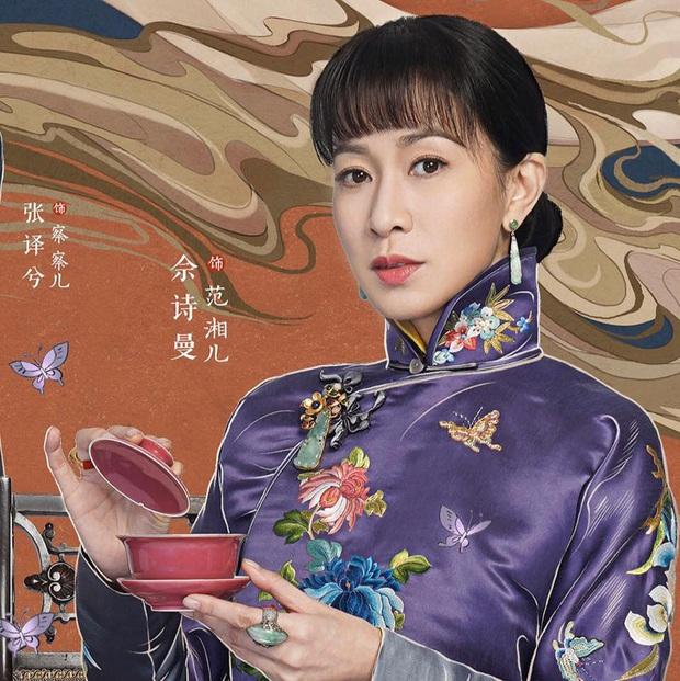 Dàn cast Bên Tóc Mai Không Phải Hải Đường Hồng: Nhìn đâu cũng thấy người quen, Vu Chính casting cũng khéo - Ảnh 4.