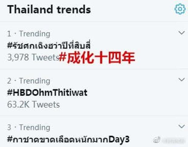 Phim đam mỹ của sao trẻ Vườn Sao Băng vừa có lịch phát sóng đã giật top từ khoá nóng ở Thái Lan - Ảnh 6.