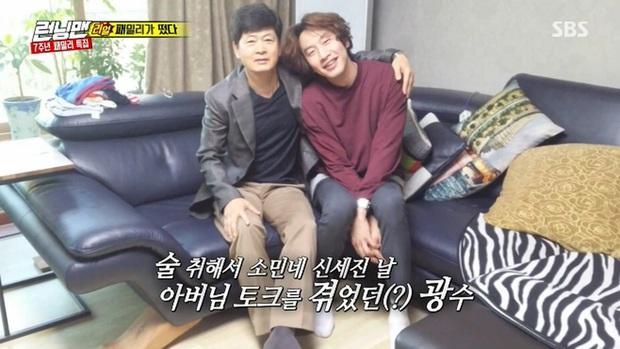 Biến căng: Fan cãi nhau vì Lee Kwang Soo bỏ follow Jeon So Min, Song Ji Hyo ngồi không cũng bị vạ lây - Ảnh 11.
