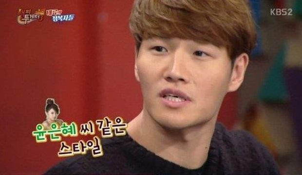 Yoon Eun Hye tiết lộ mối quan hệ với Kim Jong Kook sau 15 năm - Ảnh 8.