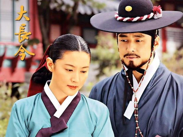 Ngó lại 5 drama kinh điển Hàn hay nức nở: Từ thế tử Joo Ji Hoon thời chưa săn zombie tới Kim Tae Hee hóa chị đại phản diện - Ảnh 12.