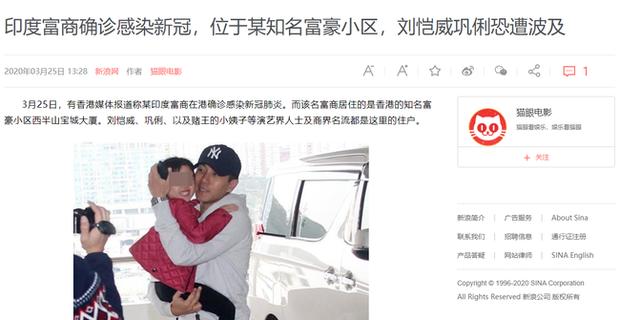 Fan lo lắng khi chồng cũ Dương Mịch và con gái Tiểu Gạo Nếp sống cùng tòa nhà có người nhiễm Covid-19 - Ảnh 2.