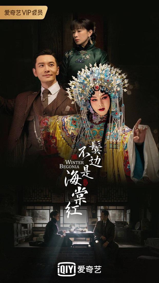 Dàn cast Bên Tóc Mai Không Phải Hải Đường Hồng: Nhìn đâu cũng thấy người quen, Vu Chính casting cũng khéo - Ảnh 1.