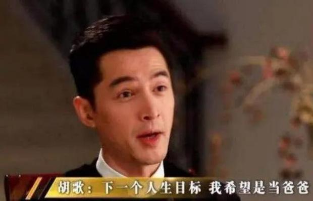 Hồ Ca đã bí mật kết hôn với mỹ nhân Anh hùng xạ điêu, đám cưới sẽ được tổ chức ở Thượng Hải? - Ảnh 4.
