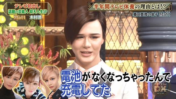 Trùng tu toàn bộ gương mặt, hình ảnh bây giờ của Búp bê Ken mặt rắn giàu có nức tiếng Nhật Bản ra sao? - Ảnh 5.
