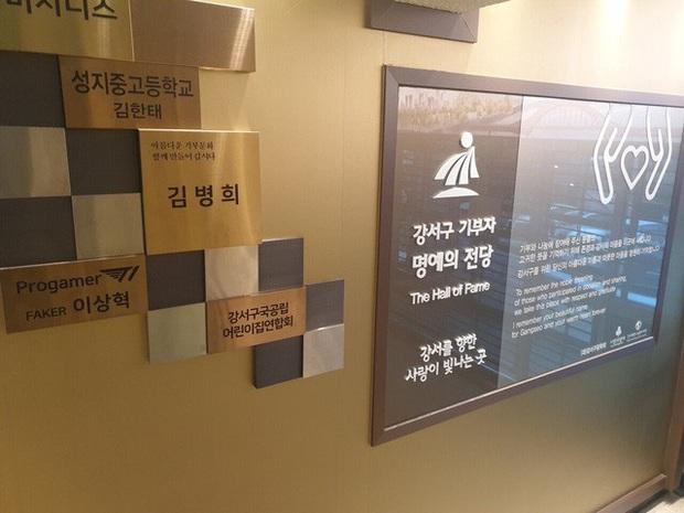 Faker được vinh danh tại Seoul vì những đóng góp lớn lao cho công cuộc phòng chống dịch bệnh Covid-19 - Ảnh 1.