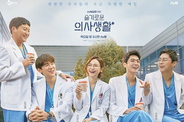 Rating phim Hàn giữa tuần tuộc dốc thảm hại: Hospital Playlist là cứu cánh duy nhất, mọi người đổ xô xem Netflix hết rồi? - Ảnh 1.