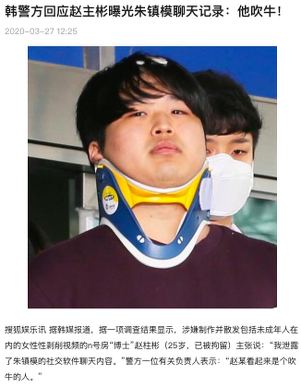 Thủ lĩnh Phòng chat thứ N là kẻ phát tán tin nhắn săn gái của Jang Dong Gun - Joo Jin Mo, tiết lộ chi tiết gây sốc về 2 tài tử - Ảnh 5.