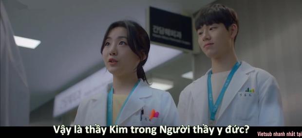 Chết cười với cameo bất đắc dĩ ở Hospital Playlist: Từ sư phụ Kim ở Người Thầy Y Đức tới bác sĩ bị ví như Thanos, ai chơi lại? - Ảnh 7.