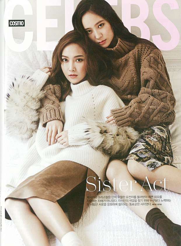 Jessica tiết lộ cảm xúc trong lần đầu tiên gặp em gái ruột Krystal: Mình thấy một sinh vật lạ đang nằm ở đó - Ảnh 5.