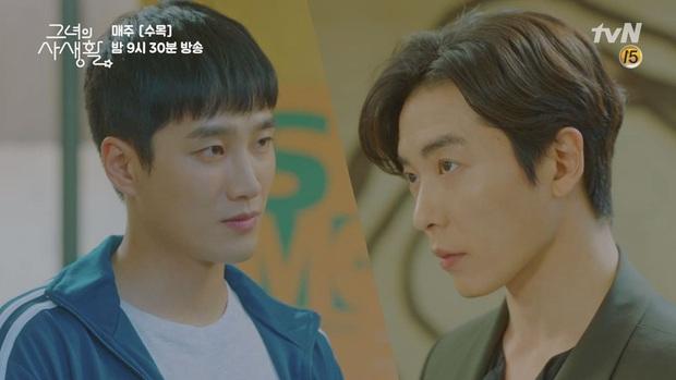 Xem gì khi hết Tầng Lớp Itaewon: Quý tử bé Jangga hóa nam thần học đường hay tình đầu Soo Ah vào tù làm bác sĩ? - Ảnh 5.